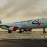 Уральские авиалинии получили еще один Airbus А-321