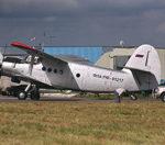 В Тверской области обсудят ситуацию с авиаперевозками в период кризиса