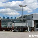 «Внуково» - один из самых современных аэропортов Европы